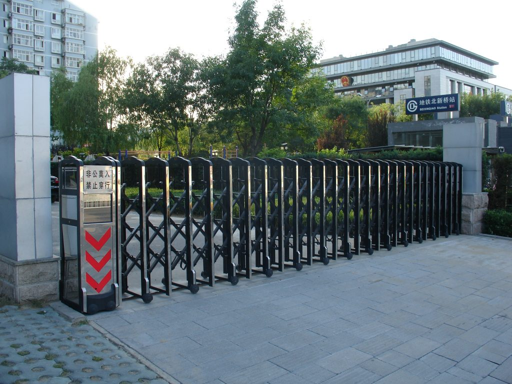 Gate Barrier As A Boon For Security Reasons | Mixed Thought